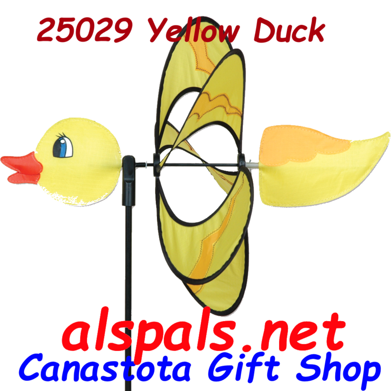 # 25029 : Yellow Ducky  Petite & Whirly Wing Spinner  upc#  630104250294