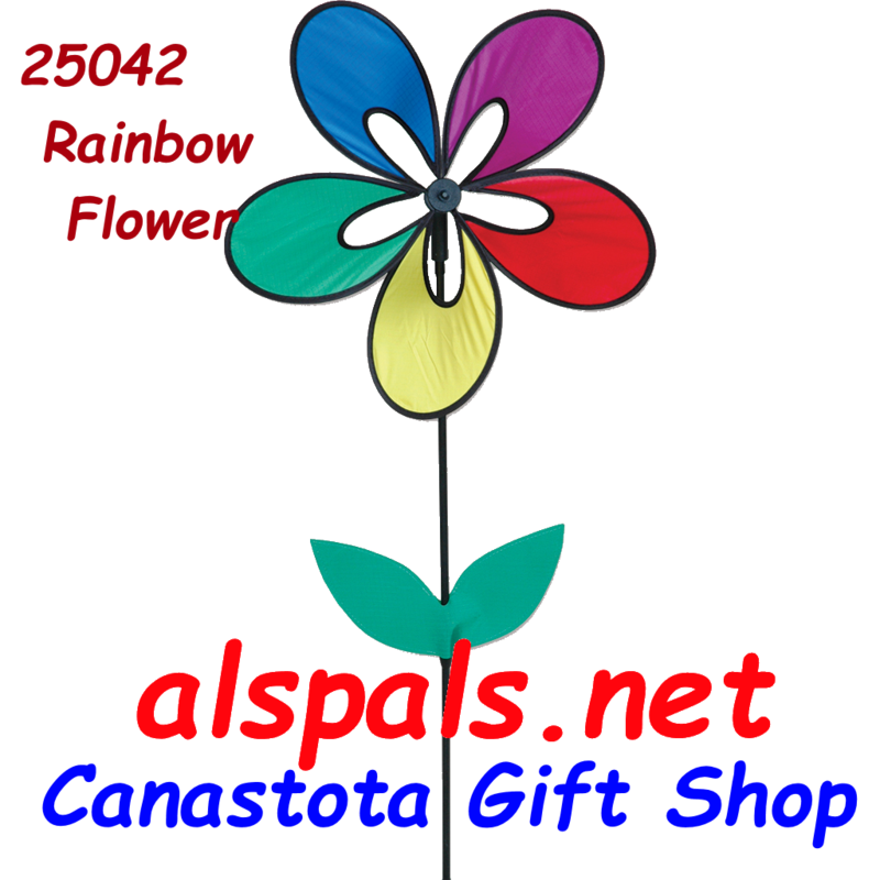 # 25042 : Rainbow Flower  Whirly Wing Flower Spinners  upc#  630104250423