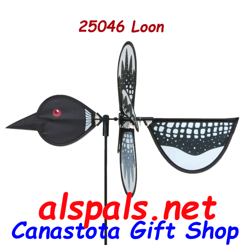 # 25046 : Loon  Petite & Whirly Wing Spinner  upc#  630104250461