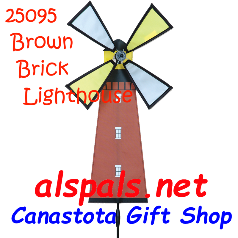 "# 25095 :  Brown Brick Lighthouse Petite & Whirly Wing Spinner   upc# 63010425095 12"" by 21"" ​ ​"